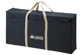 LOGOS ロゴス グリルキャリーバッグLサイズ バーベキューグリル用キャリーバッグ 81340510 (バーベキュー&クッキング)