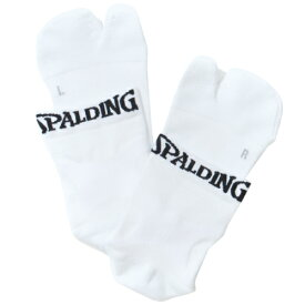 SPALDING スポルディング バスケット コンプレッションショートソックス [ SAS130310 ]