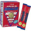 MEDALIST( メダリスト )顆粒 スティックタイプ 4.5g(170mL用)×30袋 (アリスト)(あす楽即納)【RCP】 【送料無料】