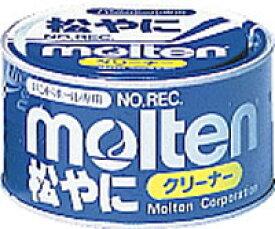 molten(モルテン)松やにクリーナー