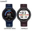 ガーミン(GARMIN)腕時計 ForeAthlete 630J フォアアスリート 010-03717 GPSランニングウォッチ【日本正規品】【RCP】 【送料...