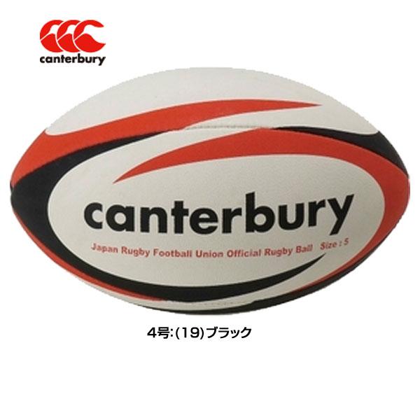canterbury カンタベリー ラグビーボール(4号)AA02685【日本ラグビー協会認定球】(ランキング2位)