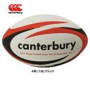 canterbury カンタベリー ラグビーボール(4号)AA02685【日本ラグビー協会認定球】