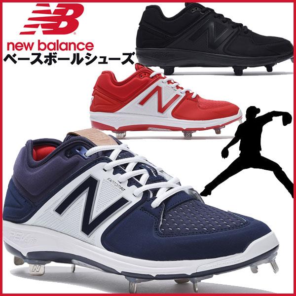 NewBalance ニューバランスシューズ 野球 スパイク 埋め込み金具 ベースボール【メンズ】 L3000D