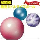 ササキスポーツ(SASAKI) 新体操 手具 限定 ミドルボール STRM-207【RCP】 【送料無料】