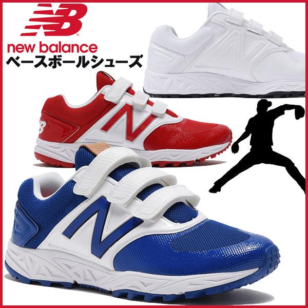 NewBalance ニューバランス 野球 トレーニングシューズ ベースボール【メンズ】 TJ3000D
