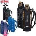 サーモス(THERMOS) 水筒 真空断熱スポーツボトル FHT-1001F スポーツタイプ 保冷専用 1.0L