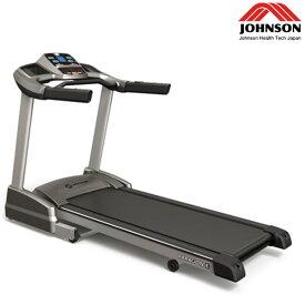 【受注生産】ジョンソンヘルステックジャパン(JOHNSON)ルームランナー ランニングマシン PARAGON8E トレッドミル(パラゴン エイトイー)JH-50811