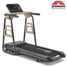 【受注生産】ジョンソンヘルステックジャパン(JOHNSON)ルームランナー ランニングマシン CITTA TT5.0 トレッドミル(チッタ ティーティー)JH-50910