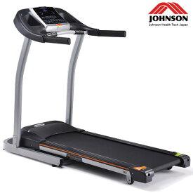 【受注生産】ジョンソンヘルステックジャパン(JOHNSON)ルームランナー ランニングマシン TEMPO T82 トレッドミル(テンポ ティー)JH-50958