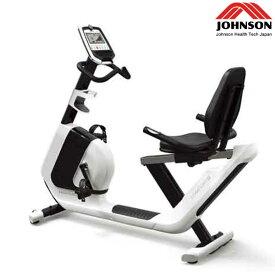 【受注生産】ジョンソンヘルステックジャパン(JOHNSON)リカンベントバイク COMFORT R(コンフォート アール)JH-57056