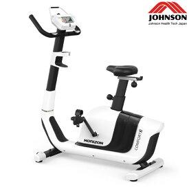 【受注生産】ジョンソンヘルステックジャパン(JOHNSON)アップライトバイク COMFORT3 コンフォート エアロバイク JH-57063