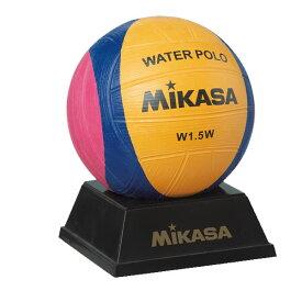 ミカサ(MIKASA) 記念品用マスコットボール ウォーター・ポロボール 水泳 アクセサリー W1.5W