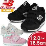 【10月上旬予約】ニューバランス(newbalance)シューズIZ996インファント・キッズスニーカー