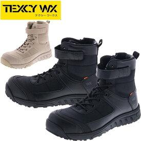 アシックス 商事 安全靴 ワーキングシューズ TEXCY WX(テクシーワークス) スニーカー ASICS trading 【メンズ】[ WX-0009 ]
