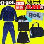 ゴルGOLメンズ2020新春福袋!数量限定6点セット先行予約12月下旬順次発送予定
