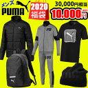 プーマ PUMA メンズ 2020新春福袋!数量限定6点セット【30000円相当】 先行予約1月1日順次発送予定
