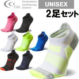 (お得な2個セット)C3fit(シースリーフィット)アーチサポート ショートソックス GC20300 【ユニセックス】(信頼の日本国内生産)