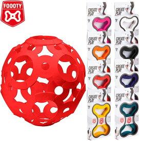 FOOOTY(フーティ) FTY ボール おもちゃ パズル パーツ 知育 ボール スポーツトイ フットボール
