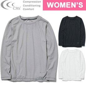 C3fit(シースリーフィット)リポーズ ロングスリーブTシャツ(レディース) [ GCW40300 ] 疲労回復 血行促進