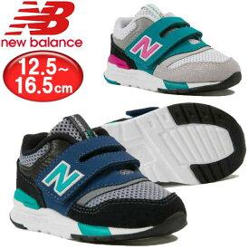 ニューバランス(new balance)シューズ IZ997H IZ997HZH IZ997HZK インファント・キッズ スニーカー(運動靴 子供靴 男の子 女の子 )