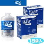 熱中症対策!ポカリスエットPOCARISWEATアイススラリーPS-IS100g×18袋入り大塚製薬(あす楽即納)