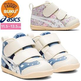 asics アシックスシューズスクスク(SUKUSUKU) アミュレファースト CT 【キッズ】[ 1144A168 ] スニーカー 運動靴 すくすく