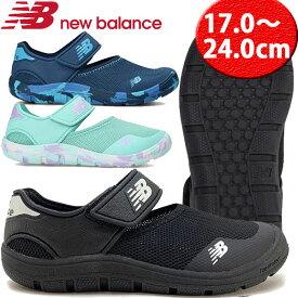 【予約販売5月下旬出荷予定】ニューバランス(NewBalance)キッズウォーターシューズ サンダル YO208 ジュニア 子供靴 男の子 女の子