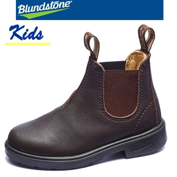 Blundstone(ブランドストーン) サイドゴアブーツ ワークブーツ BS530200【キッズ/ジュニア】(SE)