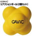 GAViC(ガビック) サッカー・フットサル リアクションボール 9cm GC1224 gavic(RO)【RCP】 【送料無料】