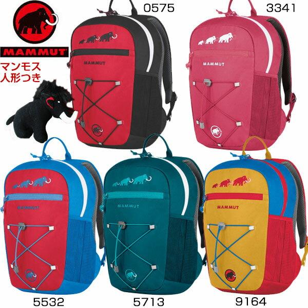MAMMUT(マムート) 子供用バックパック/バッグ First Zip (フィルスト ジップ)2510-01542(8L)