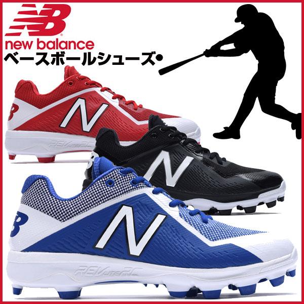 NewBalance ニューバランスシューズ 野球 ポイントスパイク ベースボール CLEATS 【メンズ/ユニセックス】 PL4040
