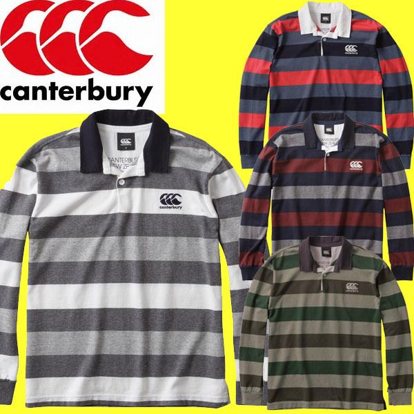 canterbury (カンタベリー) ウェア ロングスリーブ ラガーシャツ(メンズ) 【RA47554】(即納あり)【RCP】 【送料無料】