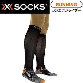 X-SOCKS(エックスソックス) ランエナジャイザー ブラック(RUNNING Energizer) ランニング X0203271(あす楽即納)