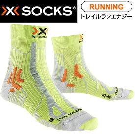 X-SOCKS(エックスソックス) トレイルラン エナジー(Trail Run Energy) X1001075 グリーン