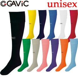 GAViC(ガビック) サッカー・フットサル ソックス ストッキング GA9002(RO)【ユニセックス】gavic(ランキング1位)