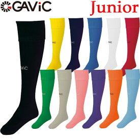GAViC(ガビック) サッカー・フットサル ソックス ストッキング GA9502(RO)gavic【ジュニア】