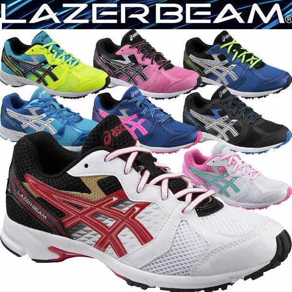 asics アシックスジュニアシューズ LAZERBEAM RC(レーザービーム) シューレース(ジュニア)TKB211 運動靴 スニーカー