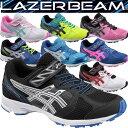 asics アシックスジュニアシューズ LAZERBEAM RC-MG(レーザービーム) ベルト+シューレース(ジュニア) スニーカー 運動靴 TKB212