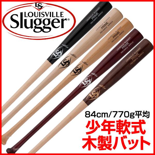 ルイスビル スラッガー(LOUISVILLE SLUGGER)軟式 木製 バット PRIME プライム プロメープル 野球 WTLNARR(あす楽即納)