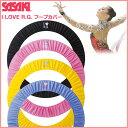 ササキスポーツ(SASAKI) 新体操 グッズ I LOVE R.G. フープカバー カバーケース AC-56