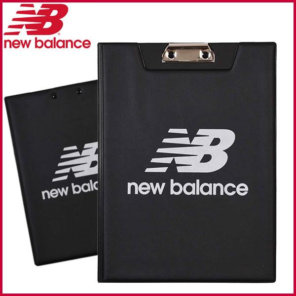 NewBalance ニューバランス プラクティス バインダー フットサル トレーニング JAOF7374