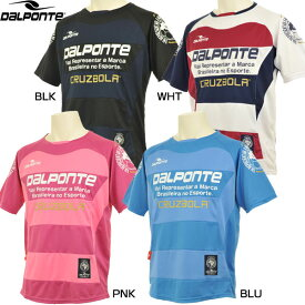 DALPONTE(ダウポンチ) サッカー・フットサル プラクティスシャツ 半袖 DPZ53 【ユニセックス・ジュニア】