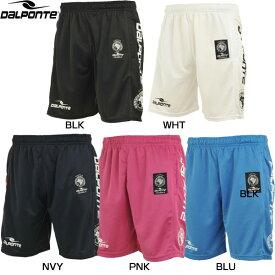DALPONTE(ダウポンチ) サッカー・フットサル プラクティスパンツ ショーツ DPZ54 【ユニセックス・ジュニア】