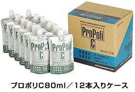 VESPA(ベスパスポーツサプリメント) プロポリC(80ml×12本入×4ケース) 312804【サプリメント】