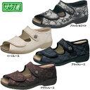 快歩主義 アサヒシューズ ASAHI SHOES アサヒ靴 介護(日本製)L060 サンダル【レディース】【RCP】 【送料無料】