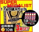 【3箱セット】さらに!(メダリスト170mL用5袋プレゼント)SUPER MEDALIST 9000( スーパーメダリスト )顆粒 スティックタイプ 500ml...