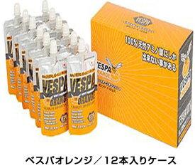 VESPA(ベスパスポーツサプリメント) VESPA ORANGE オレンジ(80ml ×12個入×4ケースケース) 368085 【サプリメント】