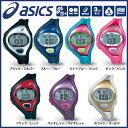 アシックス(asics)時計 ビギナー向け ランニングウォッチ CQAR05 【RCP】 【送料無料】