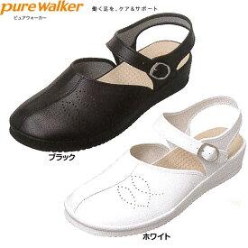 pure walker(ピュアウォーカー) オフィスサンダル コンフォート PW7640 ナースシューズ レディース【ダイマツ】